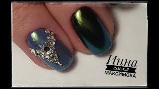 ❤чем заменить КОДИ ❤ БЛИК на ногтях ❤ ЖЕМЧУЖНЫЕ ногти ❤ Дизайн ногтей гель лаком ❤