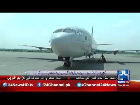 24 Breaking: Neglect of Pakistan Civil Aviation Authority