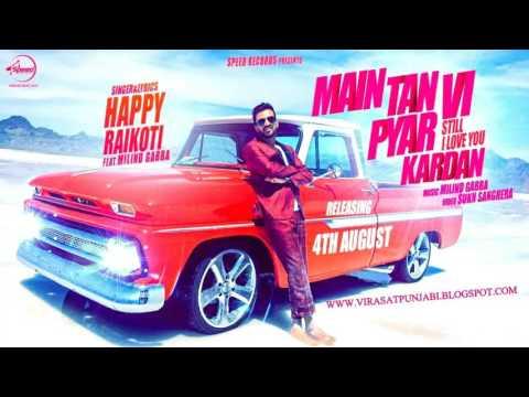 Main Tan Vi Pyar Karda||Karaoke||Happy Raikoti||Millind Gaba||The Karaoke Shop
