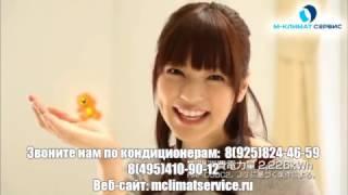 Японская реклама кондиционеров HITACHI
