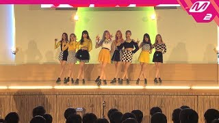 [스쿨오브락] 프로미스나인 직캠 'LOVE BOMB' (fromis_9 FanCam) | 2018.11.05