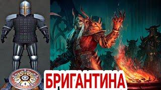 """Grim Soul Сет """"БРИГАНТИНА"""" - выдержит ли гильотину АЙЗЕНБОРГА в героике"""