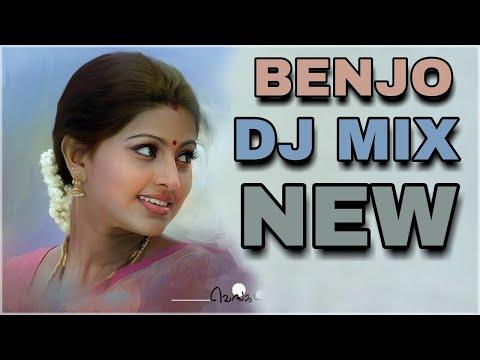 CG BENJO DJ MIX SONG | CHHATTISGARHI BENJO DJ MIX SONG | NEW SONG FULL