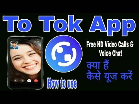 How to use To Tok App||To Tok App||HD Video Call