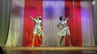 Хореографический дуэт посёлка Ямм - Русская кадриль