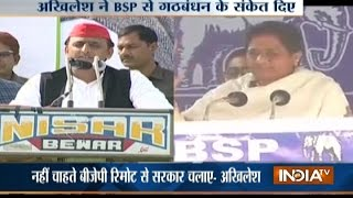 India TV News: Aaj Ki Pehli Khabar   10th March, 2017 - India TV