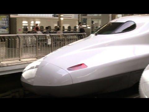50 años del tren bala japonés