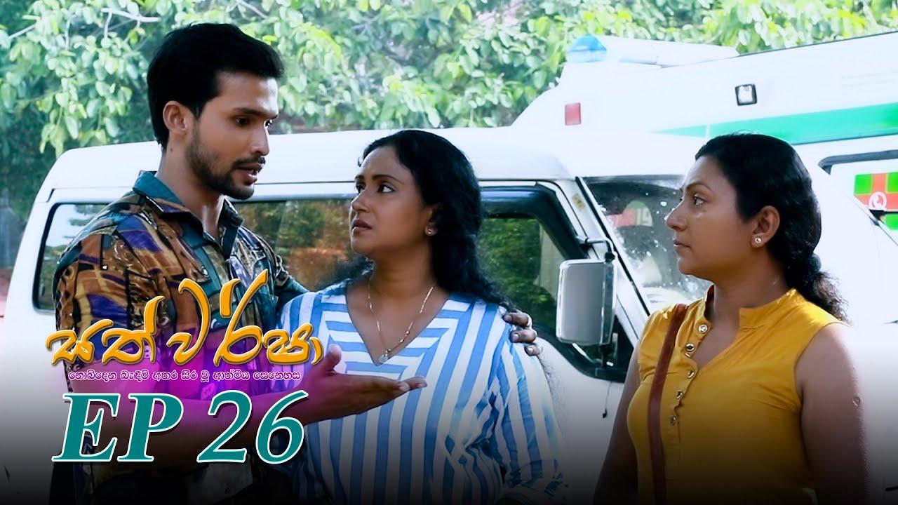 Download Sath Warsha | Episode 26 - (2021-06-07) | ITN