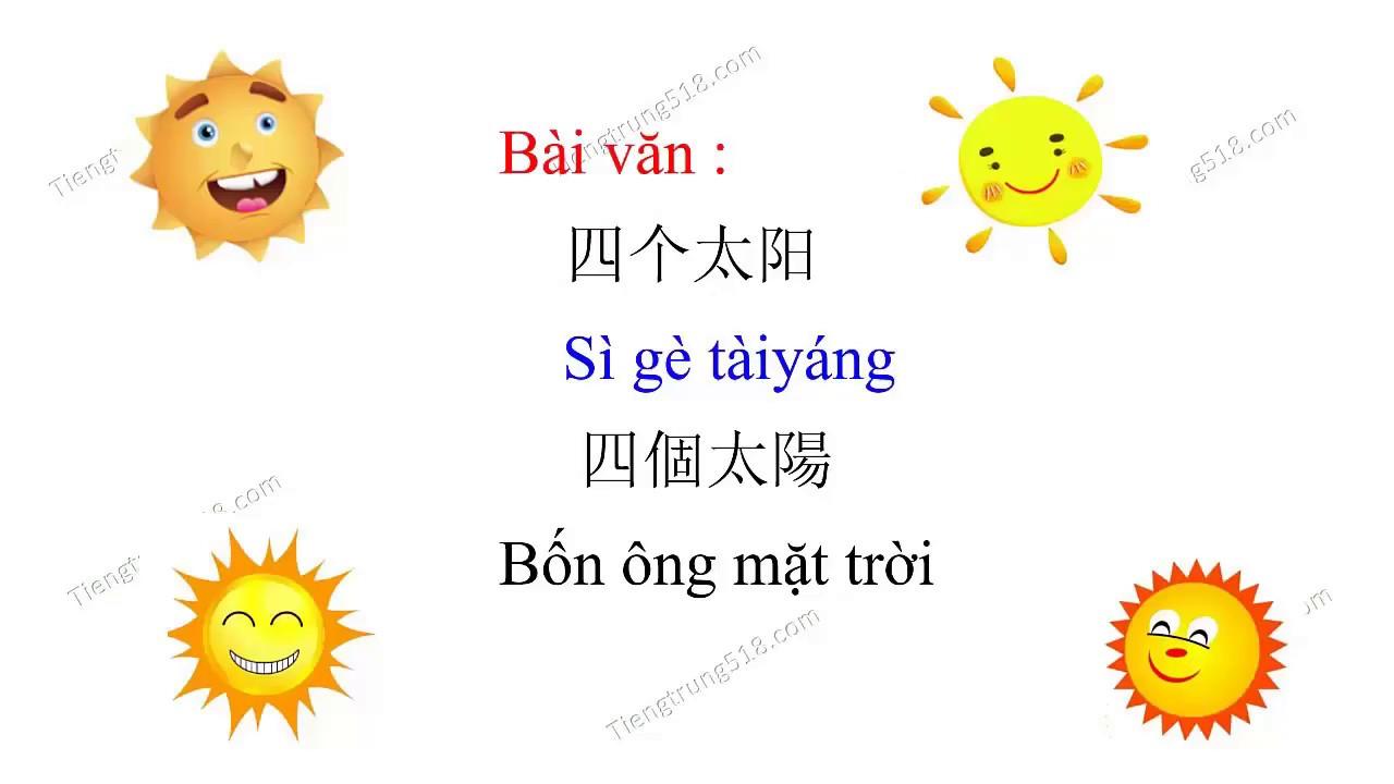 Học tiếng Trung qua sách ngữ văn lớp 1 của trẻ em Trung Quốc – Tập 7 – Bốn ông mặt trời