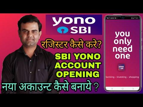 Sbi Yono Account Opening Ll Sbi Yono Registration Ll Sbi Yono Internet Banking