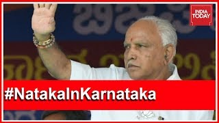 Breaking | Governor Invites BJP To Form Government In Karnataka
