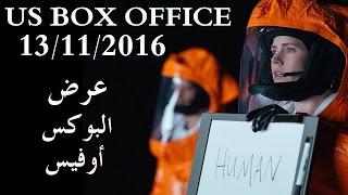 Us box office (13/11/2016) أفلام البوكس أوفيس