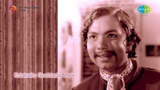 Edakallu Guddada Mele | Nillu Nille song