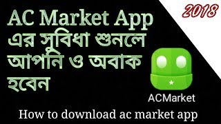 Download lagu How To Download ACMarket App || Android app tutorial 2018