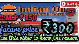 IOC LTD| INDIAN OIL CORPORATION LTD | TARGET OF ₹ 300.WITHIN THIS YEAR END | HUGE POTENTIAL HIDING I