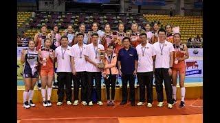HL TV | AVC Cup for Women's 2018 | Final | CHN - JPN + Awards Ceremony