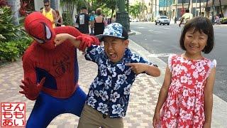 せんももアヤシイ銅像とスパイダーマンに遭遇する Funny Bronze Statue And Spiderman thumbnail
