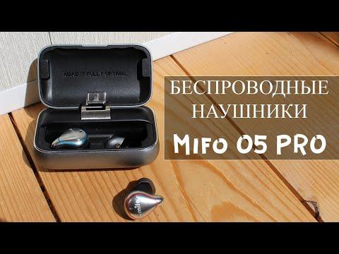 Беспроводные наушники Mifo O5 Pro - стильные и компактные наушники с арматурным драйвером