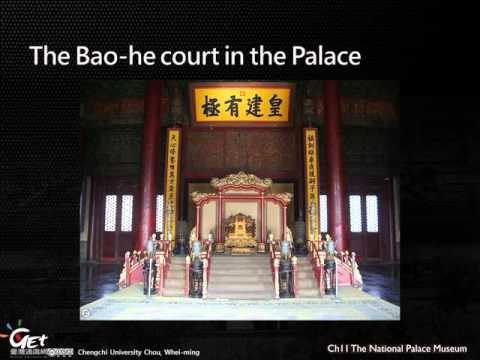 台灣史 Taiwanese History CH 11. --THE-NATIONAL PALACE MUSEUM -1 / CHOU WHEI-MING