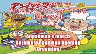 1988年10月から放送中のテレビアニメ『それいけ!アンパンマン(Soreike!...