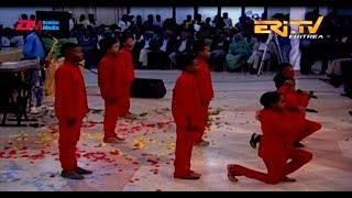 ERi TV, Festival 2019: ስነ-ስርዓት መዛዘሚ ፈስቲቫል ኤርትራ 2019 - Festival Eritrea Closing Ceremony, Part 1