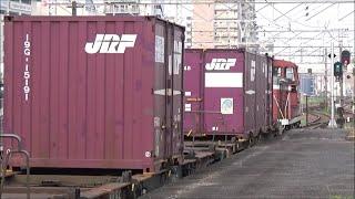 【ガチャガチャと発車!】山陽本線・水島臨海鉄道 DE701 コンテナ貨物列車 倉敷駅