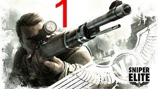 """Sniper Elite V2 прохождение. Миссия 1 """"Пролог"""". Убрать руководитея программы ФАУ-2"""