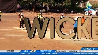 kailash kolekar bowling uk tiger championship 2017