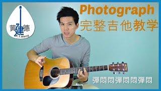 Baixar Ed Sheeran【Photograph】吉他教学 Guitar Tutorial - 建德吉他教程 #61