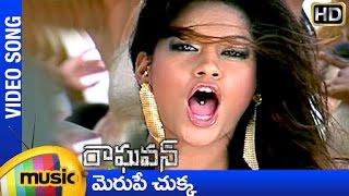 Raghavan Songs | Merupe Chukka Song | Mumaith Khan | Mango Music
