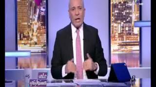شاهد.. أحمد موسى: من ارتدى الزي العسكري لا يفرط في أرض الوطن
