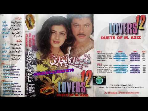 Lovers 12 SONIC Jhankar Album M Aziz 80's Songs