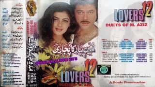 Lovers 12 SONIC Jhankar Album M Aziz 80's Songs