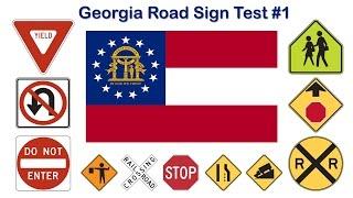 Georgia Road Sign Test #1