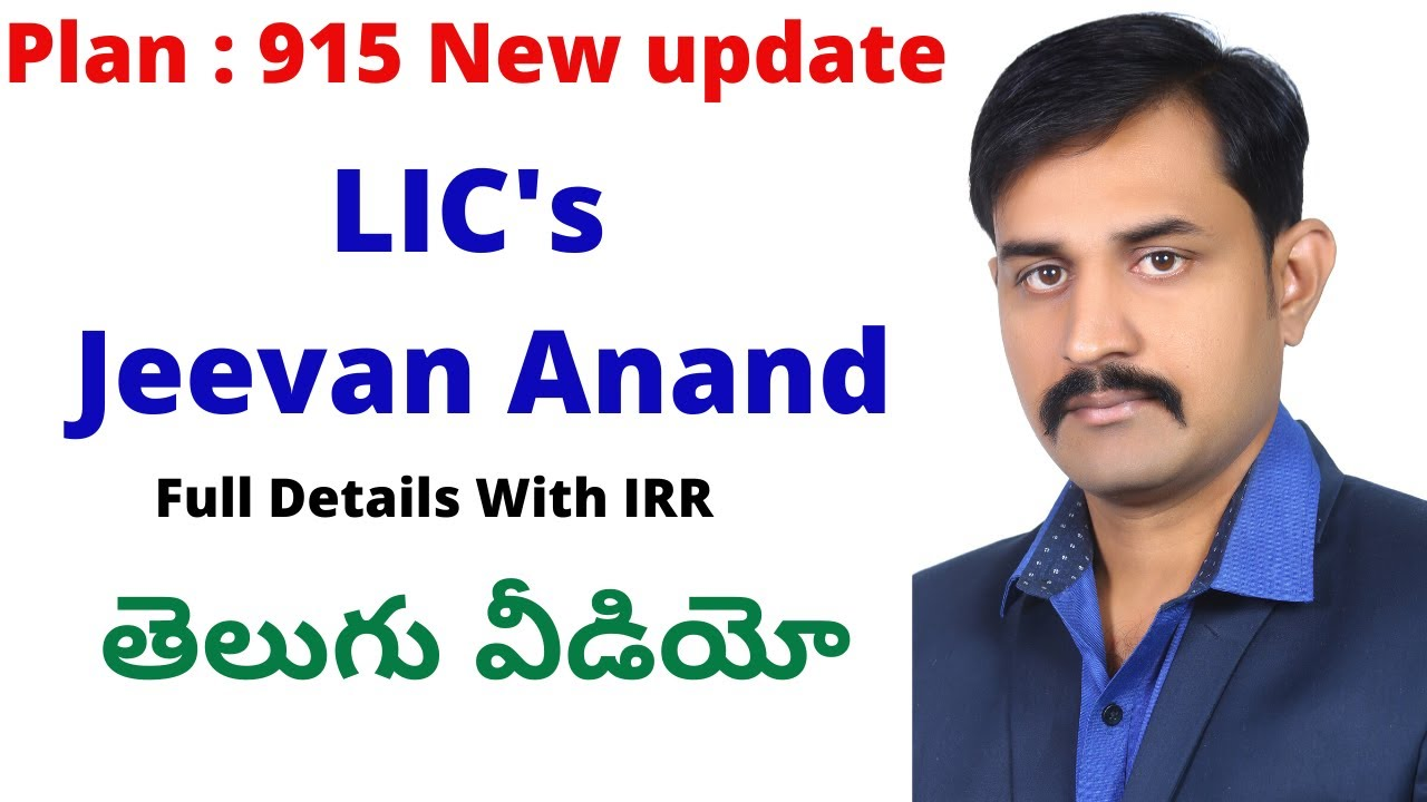 lic new jeevan anand policy details in telugu | lic plan ...
