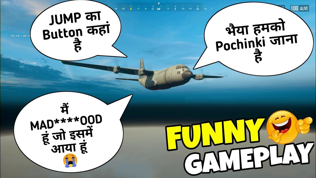 😂 WHEN PUBG MOBILE YOUTUBER PLAY PUBG PC LITE - FUNNY NOOB GAMEPLAY - G GURUJI
