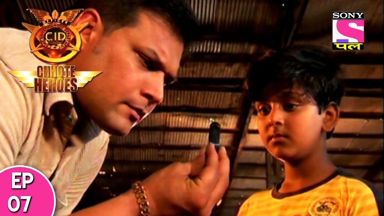 CID Chhote Heroes - सी आई डी छोटे हीरोस - Episode 7 - An Actress Is  Kidnapped - 29th June, 2017