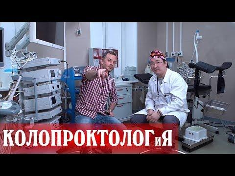 Геморрой - самая частая причина обращений к колопроктологам. Бадма Башанкаев/Простая Медицина.
