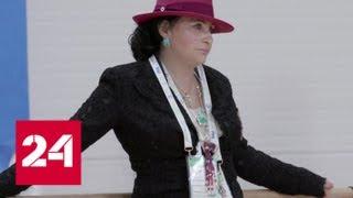 Ирина Винер получила премию Фестиваля спортивного кино и телевидения - Россия 24