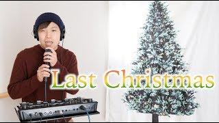 ラストクリスマス Beatbox / Last Christmas(Wham! cover)