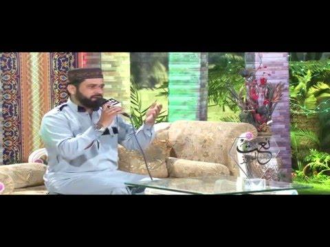 Abid Rouf Qadri-Kushbu Hay Do Allam Me Teri Ay Gule