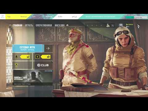 Rainbow Six Siege (PS4 Pro) – стрим Завтракаста