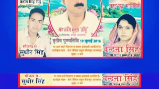 BSP azamgarh