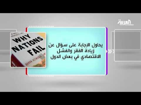 الادب الاندلسي مصطفى الشكعة pdf