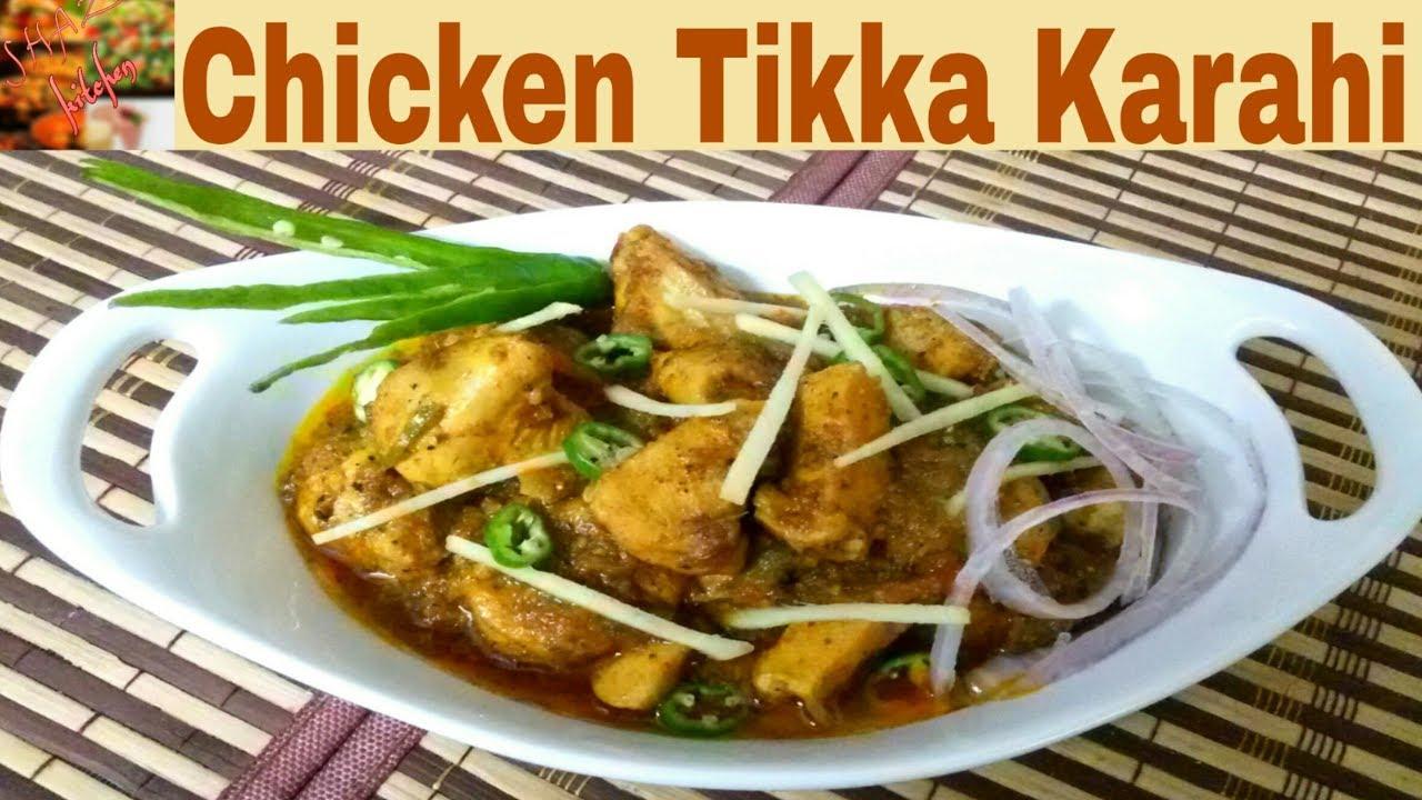 recipe: chicken tikka recipe in hindi [20]