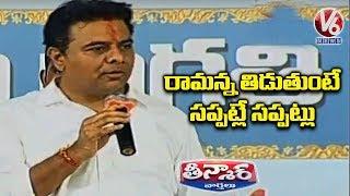 Minister KTR Serious On Fans | Pattana Pragathi | Teenmaar News