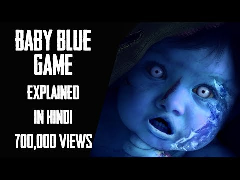 [हिन्दी] Real Story Of Baby Blue In Hindi | Urban Legends | Creepypasta | Baby Blue Challenge