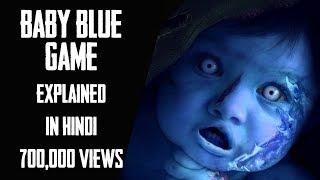 [NEW HINDI] Real Story Of Baby Blue In Hindi   Urban Legends   Creepypasta   Baby Blue