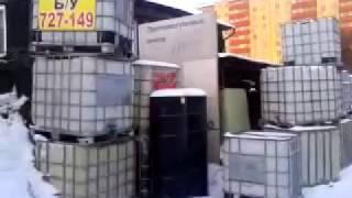 Металлические бочки и еврокубы б/у в Иркутске (3952)55-96-55(Реализуем со склада в Иркутске металлические бочки, кубовые ёмкости б/у в отличном состоянии. http://sibenergo38.com/, 2016-12-14T02:08:14.000Z)