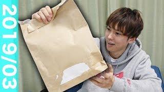 渋谷ジャパンから20万円の贈り物をもらいました。 thumbnail